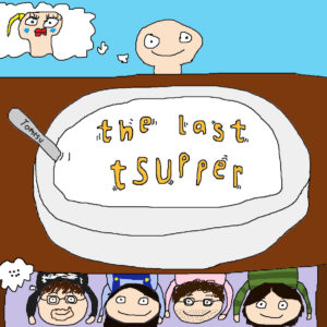 the last tsupper album cover